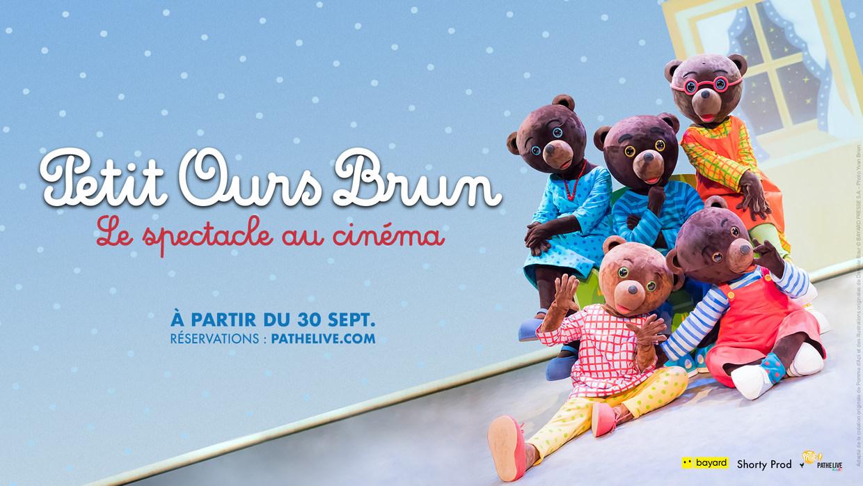 Photo du film Petit Ours Brun - Le spectacle au cinéma